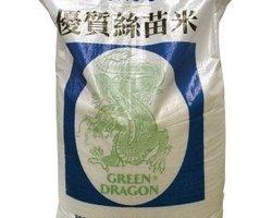Green Dragon Premium Long Grain Rice 20kg