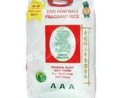 Green Dragon Thai Hom Mali Fragrant Rice 10kg