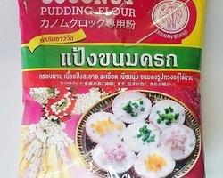 Erawan Coconut Pudding Flour 1060gr