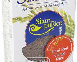 Siam Pure Thai Red Cargo Rice 1kg